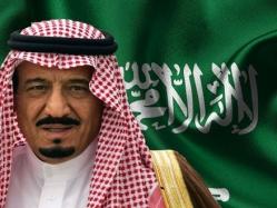 خطوة جديدة للمملكة العربية السعودية في مسيرتها التحولية