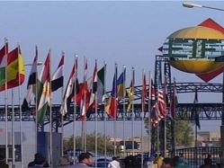 العراق يدعو برايم هوم للمشاركة فى الدورة الـ 44 لمعرض بغداد الدولى