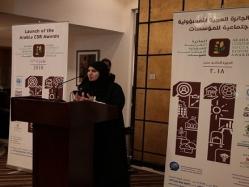 إطلاق الدورة الـ 11 من الجائزة العربية للمسؤولية الاجتماعية للمؤسسات
