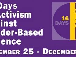 انطلاق الحملة العالمية لمناهضة العنف ضد المرأة