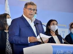 من هو عزيز أخنوش المكلف بتشكيل الحكومة المغربية الجديدة ؟