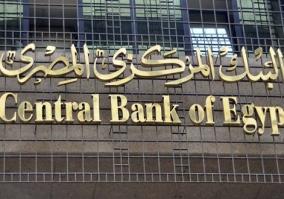 البنك المركزي ينفي حظر تمويل صناعة وتجارة الذهب