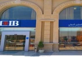 عمومية البنك التجاري الدولي تقر زيادة رأس المال إلى 50 مليار جنيه
