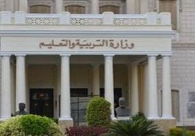 وزارة التعليم تعتمد اليوم نتيجة امتحانات الثانوية العامة
