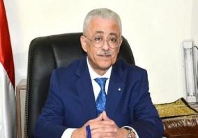 وزير التعليم : امتحانات الترم الثانى المجمعة ستكون قصيرة وبسيطة ومباشرة