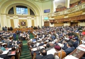 مجلس النواب يواصل اليوم مناقشة مشروع الموازنة العامة للدولة تمهيداً لاقرارها