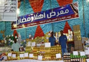 """طرح كعك العيد داخل منافذ """"أهلا رمضان """" بأسعار مخفضة الأسبوع المقبل"""