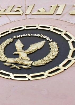 بالصور .. الداخلية : استشهاد 16 شرطى والبحث عن ضابط مفقود ومقتل وإصابة 15 ارهابى