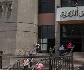 القضاء الإدارى يلزم الدولة بتسجيل أبناء الزواج العرفى
