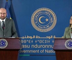رئيس المجلس الأوروبي : خروج المرتزقة شرط إعادة الاستقرار في ليبيا