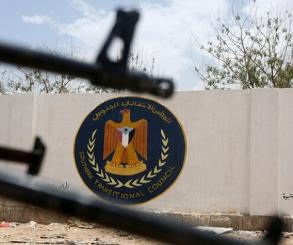 """المجلس الانتقالى الجنوبي يعلن التوافق بين طرفي """"اتفاق الرياض"""" على عودة حكومة المناصفة إلى عدن"""