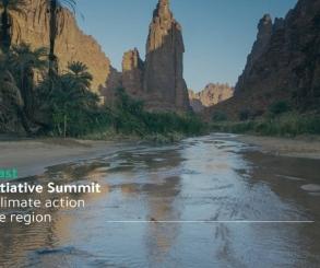 السعودية تستضيف اليوم قمة مبادرة الشرق الأوسط الأخضر