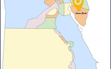 استعدادت أمنية مكثفة بشمال سيناء وحرم تأمين لجان التصويت 100 متر