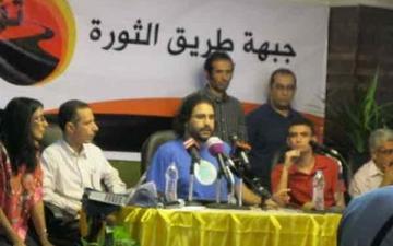 """غضب بين النشطاء عقب إعلان """"طريق الثورة"""" بالانسحاب"""