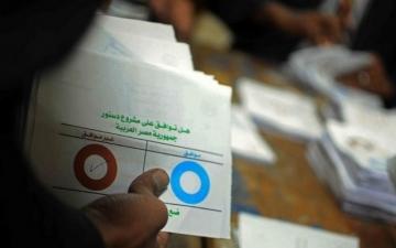بالفيديو.. نسبة المشاركين فى الاستفتاء على الدستور تتجاوز ال 23 مليون