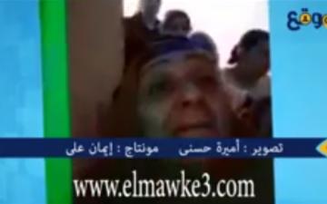بالفيديو .. سيدة مصرية بعلو الصوت نعم … نعم … نعم