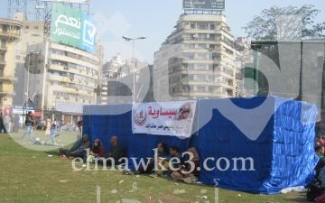 """خيمة """" السيساوية """" تظهر في ميدان التحرير"""