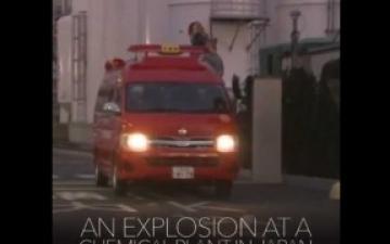 بالفيديو.. مقتل 5 أشخاص فى انفجار مصنع كيميائى باليابان