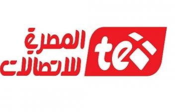 المصرية للاتصالات تعدل سياسة سداد فواتير الإنترنت الأرضي