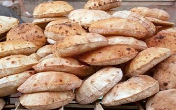 تعرف على خطة الحكومة بشأن سعر رغيف الخبز