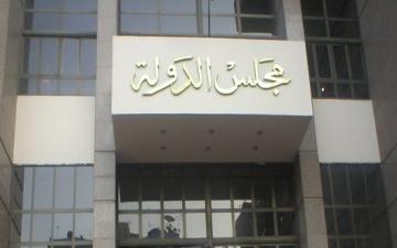 الإدارية العليا تصدر حكمها اليوم فى طعون مبارك ونظيف والعادلى فى قطع الاتصالات