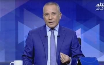 بالفيديو .. اشارات خالد على المسيئة .. وأحمد موسى : لو دكر قولى لمين ؟!
