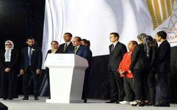 السيسى يدشن المؤتمر الوطنى الأول للشباب بشرم الشيخ