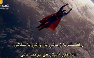 بالصور .. أبطال هوليوود بيغنوا مصرى : باتمان يغنى بيتعاير !!