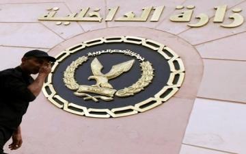 الداخلية تعلن مقتل 12 عنصراً من حركة حسم الارهابية فى أكتوبر والشروق