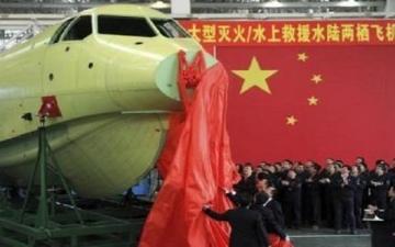 أكبر طائرة برمائية بالعالم تقوم بأولى رحلاتها منتصف 2017