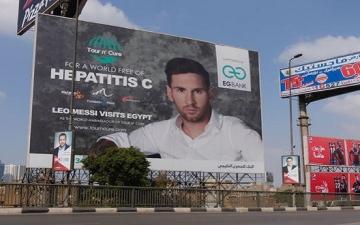 بالتفاصيل .. تعرف على برنامج زيارة ميسى لمصر اليوم