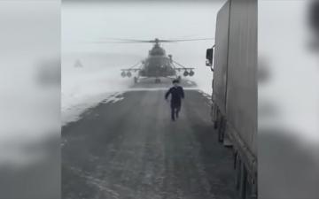 بالفيديو.. هليكوبتر تائهة تسأل عن عنوان مدينة