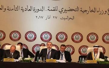 تواصل الاجتماعات التحضيرية للقمة العربية المقررة غدا ً بالاردن