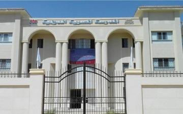 ننشر مصروفات وضوابط القبول بالمدرسة المصرية الدولية الحكومية