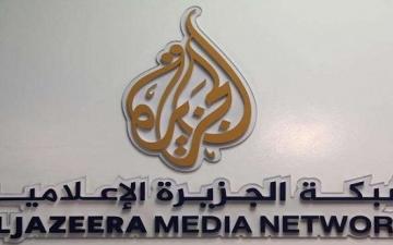 مصر تحجب 21 موقعاً إلكترونياً ارهابياً فى مقدمتها الجزيرة