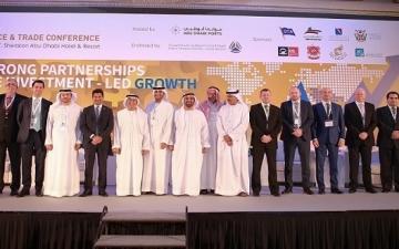 شيراتون أبو ظبى يستضيف مؤتمر ماريتايم ستاندرد للشحن والتجارة