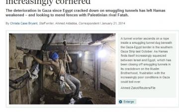صحيفة أمريكية : هدم الأنفاق أضعف حماس ودفعها للمصالحة