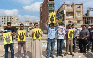 مسيرة إخوانية أمام نادى قضاة الإسكندرية