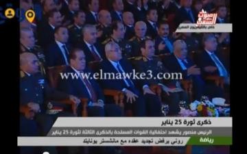 بالفيديو.. السيسي ومنصور والجنزوري في احتفال الجيش بثورة يناير