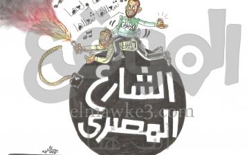 الإخوان و 6 ابريل ولعها ولعها … كاريكاتير احمد قاعود
