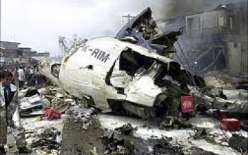 تحطم طائرة خفيفة ومقتل طيارها شمال اسرائيل