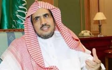 السعودية : الحبس 20 سنة لمن يضع إشارة رابعة في مواقع التواصل الاجتماعي