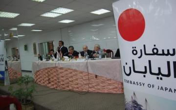 جامعة بنها تتعاون مع السفارة اليابانيه فى مجال التعليم الحكومى