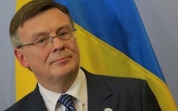 الخارجية الأوكرانية تؤكد تمسكها بعلاقات حسن الجوار مع روسيا