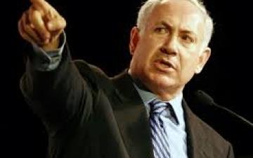 نتنياهو: إسرائيل قاومت بنجاح الضغوط الممارسة ضدها