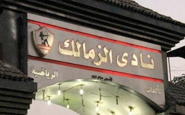 """إسماعيل يوسف: الاتفاق مع  """"عمر جابر وأحمد توفيق"""" على التجديد رسمياً"""