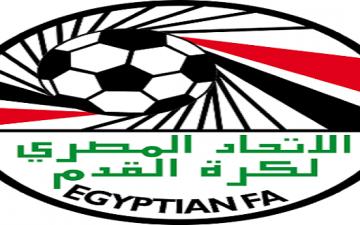 الفيفا تدعو مصر لقرعة تصفيات مونديال روسيا 2015