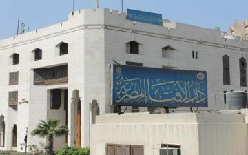 دار الافتاء تهاجم فيلم الجزيرة : دعم صريح للكيانات الإرهابية