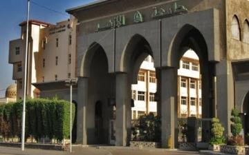 بدء الدراسة اليوم بجميع كليات جامعة الأزهر
