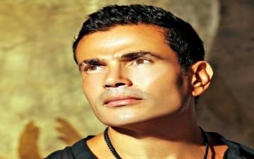 بالصور.. فى عيد ميلاده.. أهم 55 محطة فى حياة عمرو دياب